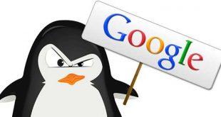 تاریخچه الگوریتم پنگوئن