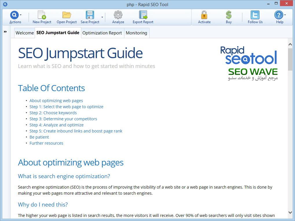 بررسی و کار با نرم افزار Rapid Seo Tool-SEO Jumpstart Guide