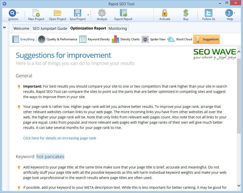 بررسی و کار با نرم افزار Rapid Seo Tool-Automated suggestions