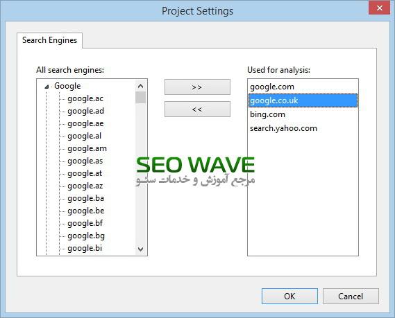 بررسی و کار با نرم افزار Rapid Seo Tool-Local search engine support