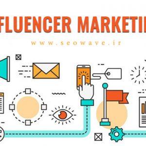 بازاریابی از طریق افراد سرشناس و نکات مرتبط با آن