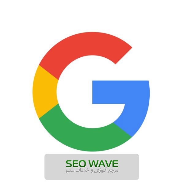 گوگل چطور نتایج جستجو را پیدا میکند؟