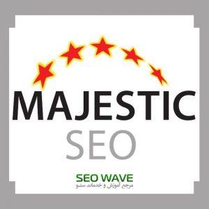 سایت Majestic SEO چیست؟