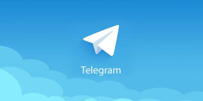 مقامات ایرانی از سرورهای تلگرام بازدید میکنند