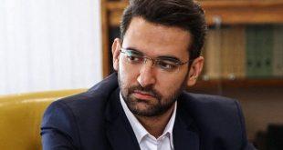 آذری جهرمی: به دنبال حل مشکلات گوگل و توئیتر هستیم