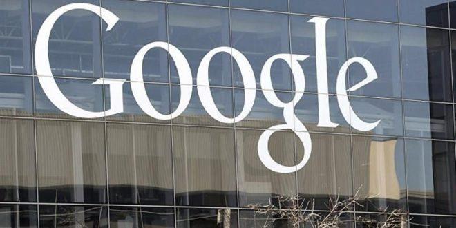گوگل هم ایران را تحریم میکند؟!