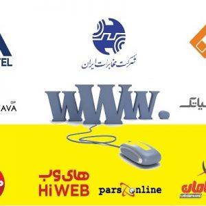 ارزانترین سرویس اینترنت ماهانه را کدام شرکت ارائه میدهد؟