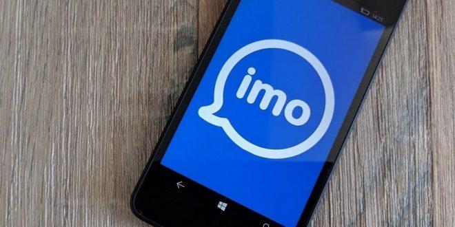 تماس صوتی ایمو فیلتر شد / حذف پیام رسان imo از بازارهای آنلاین ایرانی