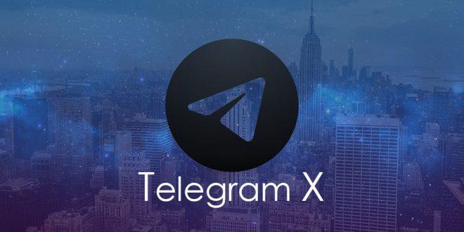 تلگرام X با تلگرام اصلی چه تفاوتی دارد؟
