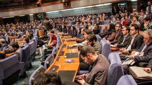 کنفرانس رگولاتوری بلاکچین و رمزارزها برگزار شد