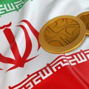 انتشار جزییات طرح عرضه ارز دیجیتال ملی توسط بانک مرکزی ایران