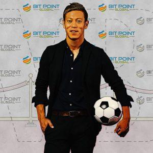 فوتبالیست معروف ژاپنی، کیسوکه هوندا سفیر تبلیغاتی BITPoint شد