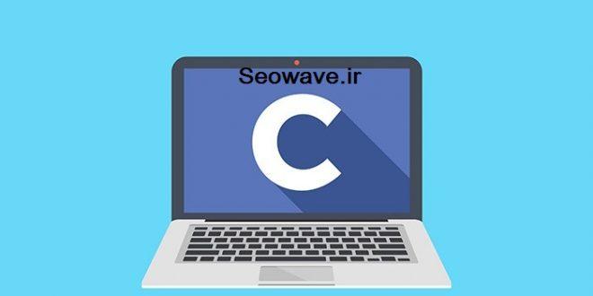 اگر زبان برنامهنویسی C نبود، چه بلایی سر دنیای نرمافزار میآمد؟