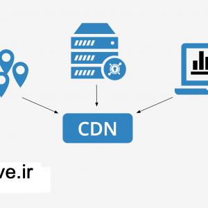 cdn چیست و چه مزایایی دارد؟