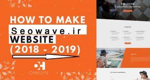 مواردی که وبسایت شما در سال 2019 بهتر است نداشته باشد