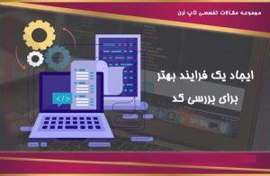 برنامهنویسی