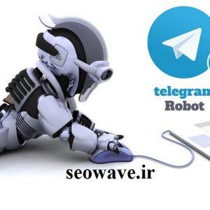 معرفی بهترین ربات های تلگرام .