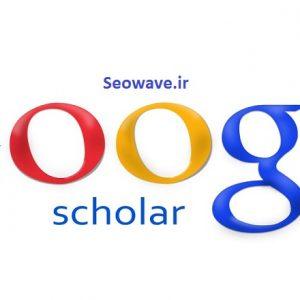 Google Scholar چیست؟