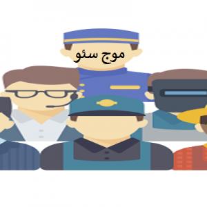 ۱۰ قانونی که به شما در جستجو و پیدا کردن فرصتهای شغلی کمک میکند