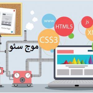 روند توسعه وب در سال ۲۰۱۹