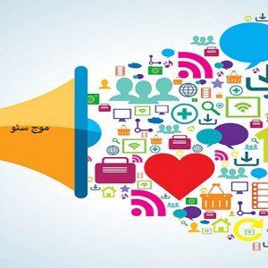 شبکههای اجتماعی رسانه مستقل ایرانیان