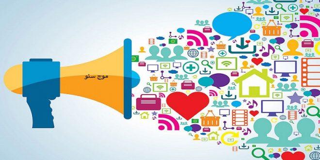 شبکههای اجتماعی