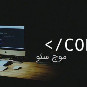 کدنویسی عالی؛ کدی تمیز و مناسب است