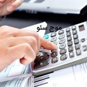 میزان دستمزد شاغلان بخش IT ایران
