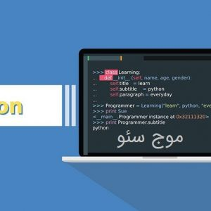 ۱۰ فریم ورک GUI زبان پایتون برتر برای سال ۲۰۱۹