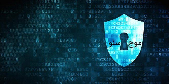 تهدید ها و نکاتی برای امنیت فضای مجازی