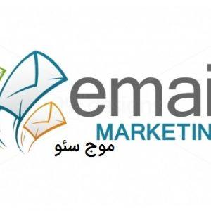 آیا رسانه های اجتماعی نقش ایمیل مارکتینگ را کم رنگ می کند؟
