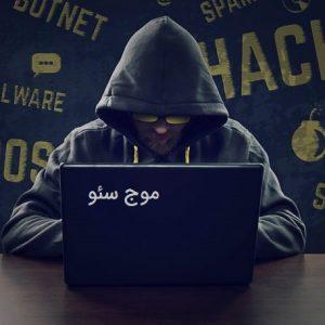 بلاک چین بر خلاف آنچه تصور میشود، هک شدنی است !
