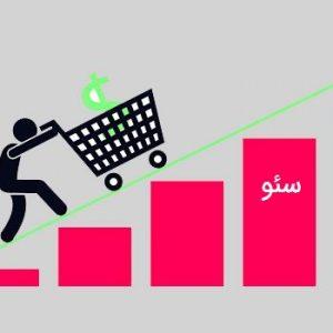 روش های موثر برای فروش بیشتر