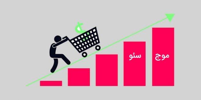 فروش بیشتر
