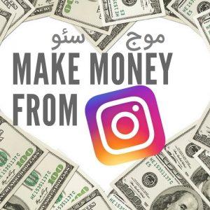 درگاه پرداخت اینترنتی برای کسب و کار در اینستاگرام