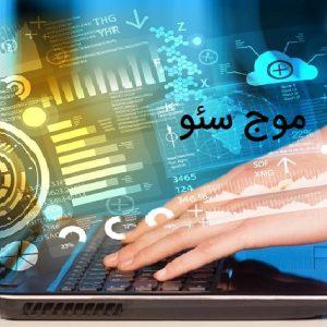 مهارتهایی که شرکتهای نرمافزاری در پروسهٔ استخدام به دنبال آنها هستند