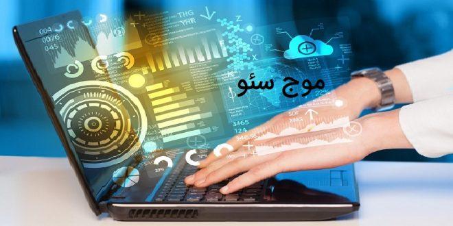 استخدام در شرکتهای نرمافزاری