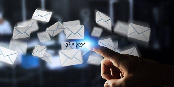 ایمیل مارکتینگ