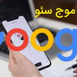 web.dev: پلتفرم آموزشی گوگل