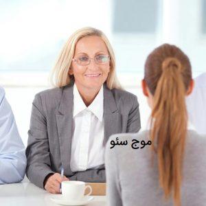 نحوه رفتار با کارمندان با تجربه تر و مسن تر