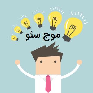 متودولوژیهای انتخاب نام برای کسبوکارهای نوپا
