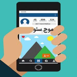 آشنایی با پیج بیزینس اینستاگرام، یکی از بهترین گزینه ها برای دیجیتال مارکتینگ