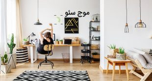 کار سنتی و آنلاین